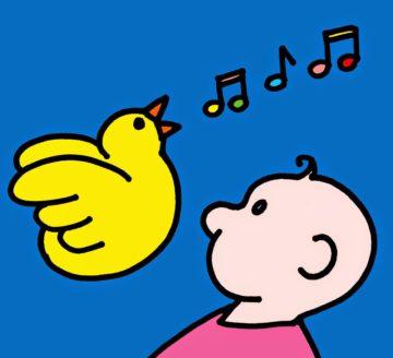 Esperienza musicale: Nati per la Musica